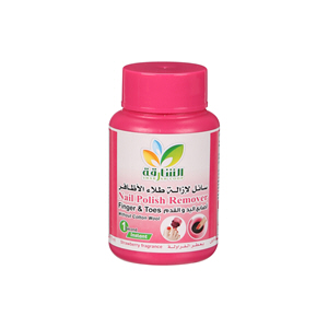Sharjah Coop Nail Remover Strawberry 75ml