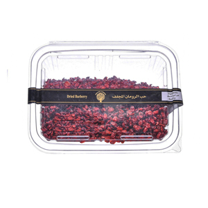 Organic Corner Dried Barberry 200gm