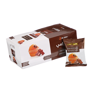 Emi Cupcake Chocolate Flavor 40gm