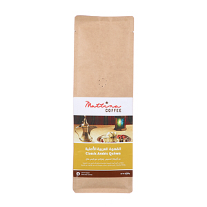 Mattina Arabic Qahwa Clessic Blend 450gm