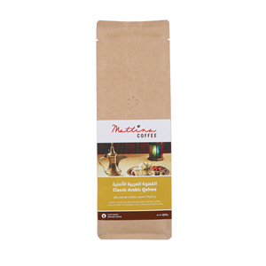Mattina Arabic Qahwa Special Blend 450gm