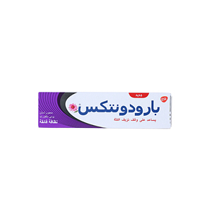 Parodontax Toothpaste ULtra Clean 75ml