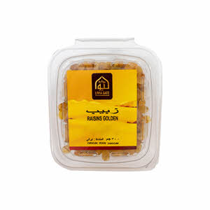 Liwa Gate Raisins Golden 300gm