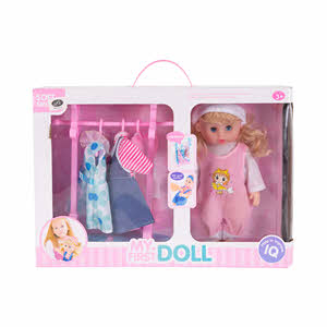 Xin Ming Baby Lovely Doll Assorted 8053