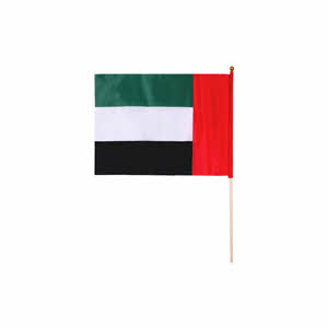 UAE Flag With Wooden Stick Small