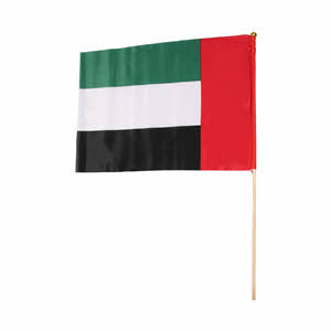 UAE Flag With Wooden Stick Larg