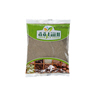 Sharjah Coop Black Pepper Powder 200gm