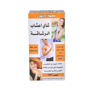 21 Century Herbal Slimming Tea Orange Spice 24 Tea Bag