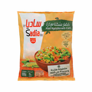 Sadia Frozen Mixed Vegetables 900gm