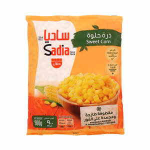 Sadia Frozen Sweet Corn 900gm