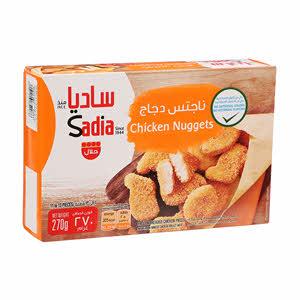Sadia Breaded Chicken Nugget 270gm