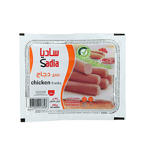 Sadia Chicken Franks 340gm