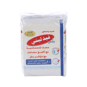 Fidelity Adult Diapers Large 10 Diaper