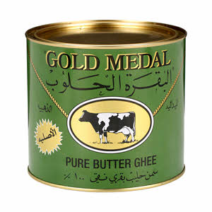 Gold Medal Pure Butter Ghee 1600gm