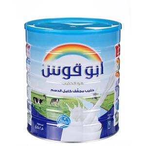 Rainbow Milk Powder 2.5Kg
