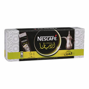 Nescafe Coffee Arabianan With Cardamom 3 x 17Gm