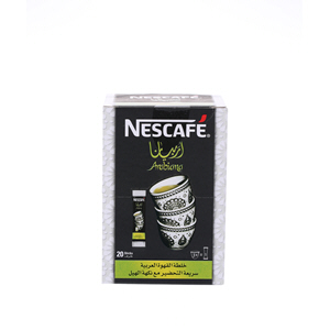 Nescafe Coffee Arabiana Cup 3gm × 20'S