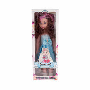 Samari Beauty Doll Set