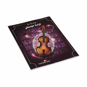 Paperline Music Book EB02558