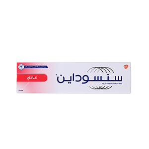 Sensodyne Original Toothpaste 75ml
