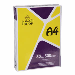 Coop A4 Size Paper 500 Sheets