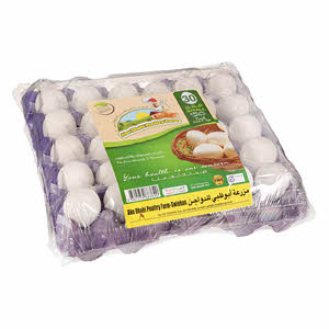 Abudhabi Egg Small Tray 30 PCS
