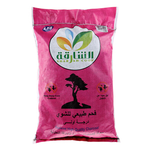 Sharjah Coop Charcoal Supreme High Quality 5Kg