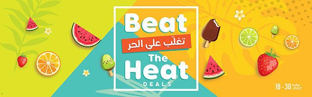 Beat_the_Heat Website Banner.jpg