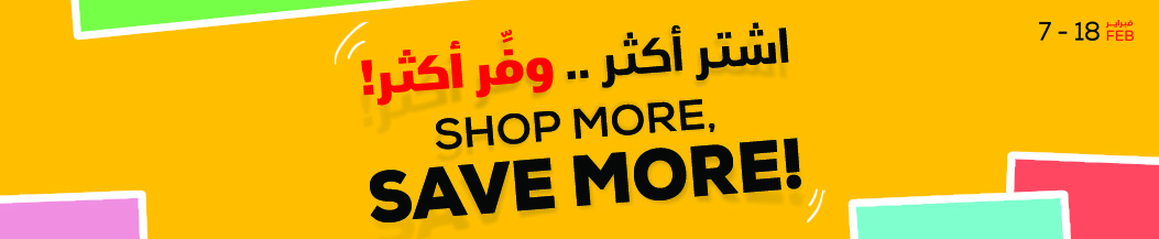 Shop more - Promotion Page Banner.jpg